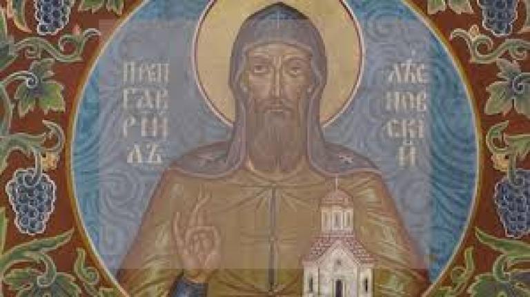 Църквата почита днес свети Гавриил Лесновски, един от тримата велики