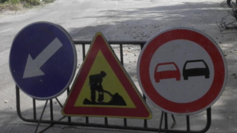 """Улица """"Петропавловска"""" във Враца е затворена днес зарадуи ремонт, съобщиха"""