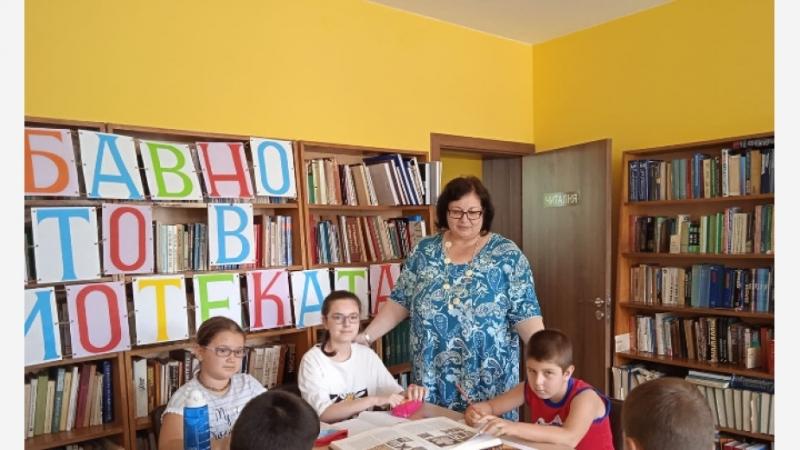 Петъчното занимание по история в мездренската читалищна библиотека беше посветено