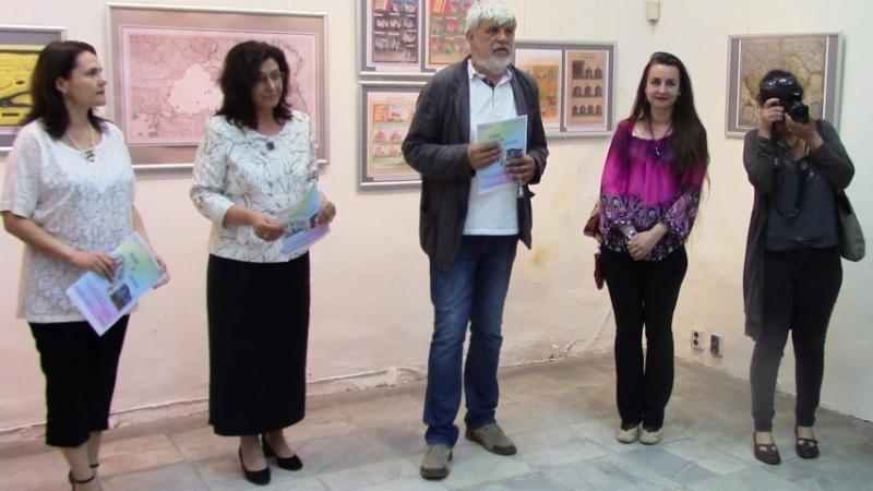Лом в европейските географски представи показва историческият музей