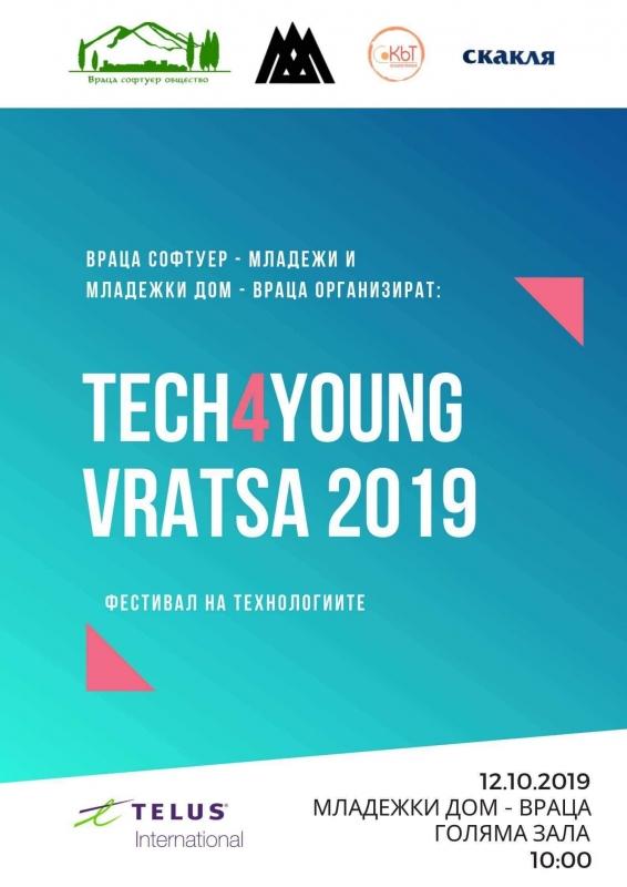"""Враца е домакин на фестивал на технологиите """"Tech4Young Vratsa 2019"""","""