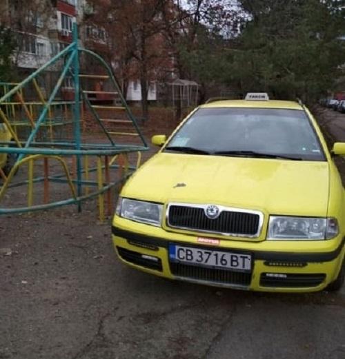 Шофьорът на софийското такси или напълно е изгубил ориентация, или