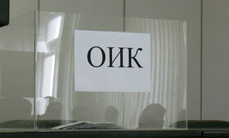 Административният съд във Враца потвърди решение на общинската избирателна комисия