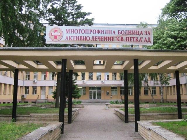 Специалисти от Университетска многопрофилна болница за активно лечение и спешна