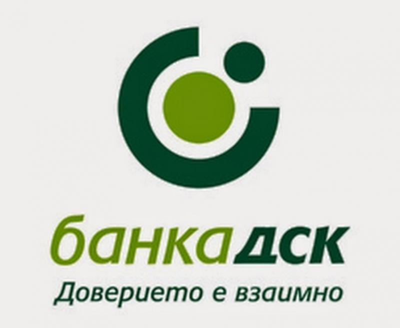 Сливането на Банка ДСК и Сосиете Женерал Експресбанк може да