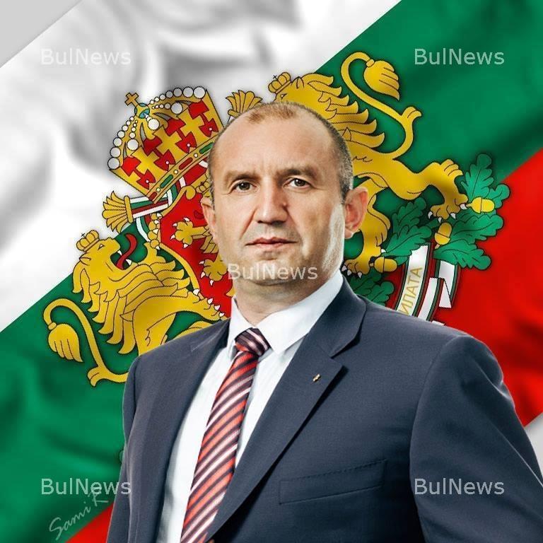 Официално! Румен Радев е новият президент на България!