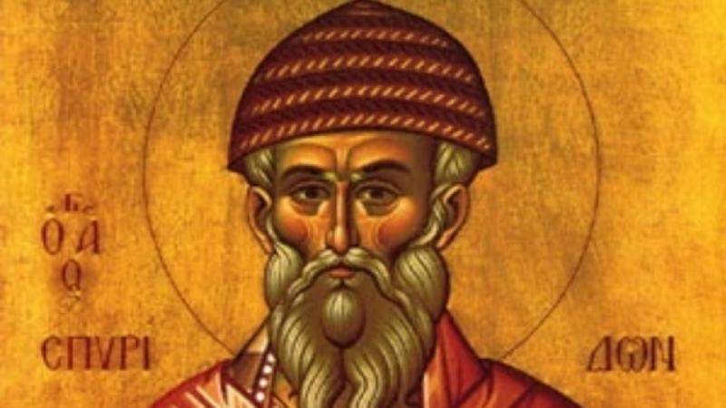 Църквата почита на този ден Св.Спиридон Чудотворец - един от