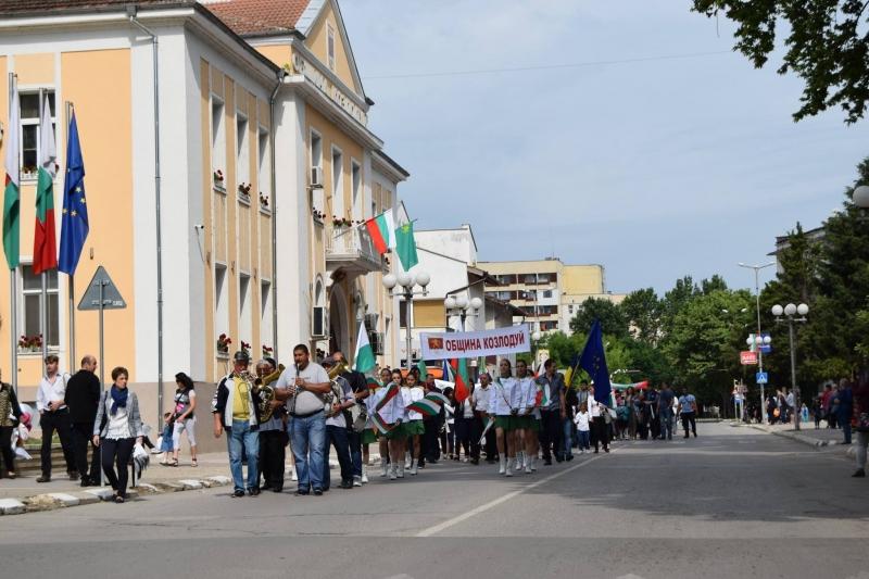 С традиционно празнично шествие на училища, детски градини, пенсионерски клубове,
