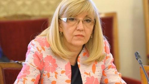 Министърът на регионалното развитие и благоустройство Петя Аврамова съобщи по