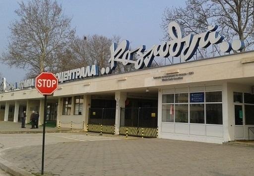 """Десетки посетители влязоха да видят какво се случва в АЕЦ """"Козлодуй"""" /снимки/"""