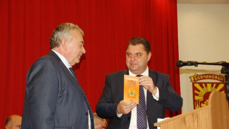 Светлин Сретениев положи клетва за кмет на община Бойчиновци. Клетва