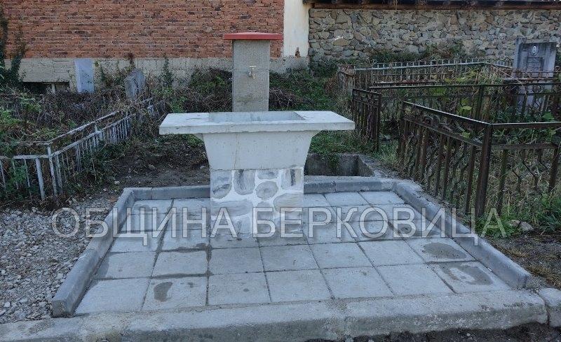 Обредни дейности – Берковица, благодарение съпричастността жители на града, възстанови