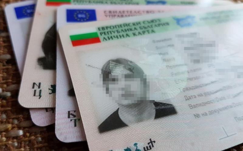 Удължават работното време на районните управления за издаване на документи за самоличност