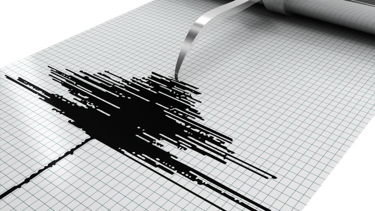 Слабо земетресение с магнитуд от 4,3 по скалата на Рихтер