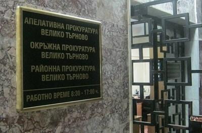 Окръжната прокуратура във Велико Търново предаде на съд неправоспособен шофьор