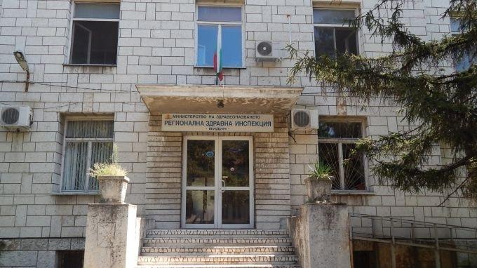 Със заповед на директора на Регионалната здравна инспекция във Видин