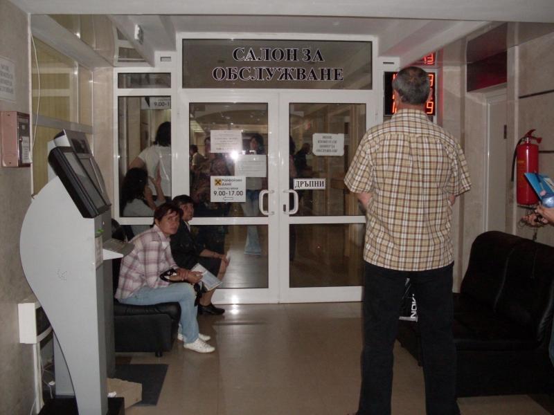 240 видинчани подадоха предварително попълнени данъчни декларации през последните два