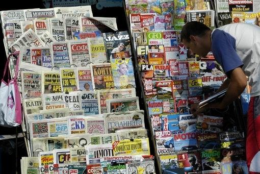 Започнал отдавна, упадъкът на печатните медии получи ускорение в целия