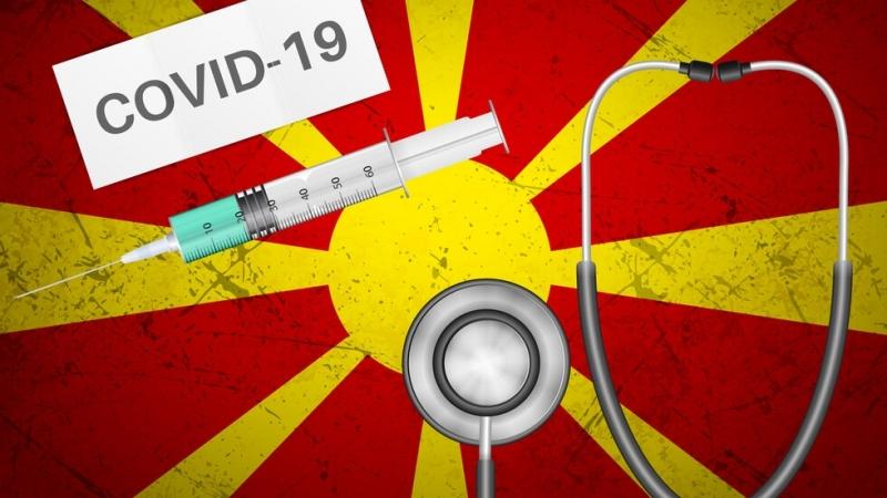 Въведоха нови мерки срещу коронавируса в Северна Македония