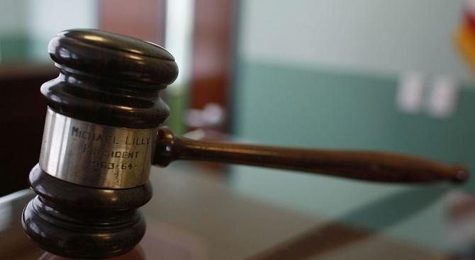 На 13.08.2019 г. арбитражният трибунал постанови решение по международното арбитражно