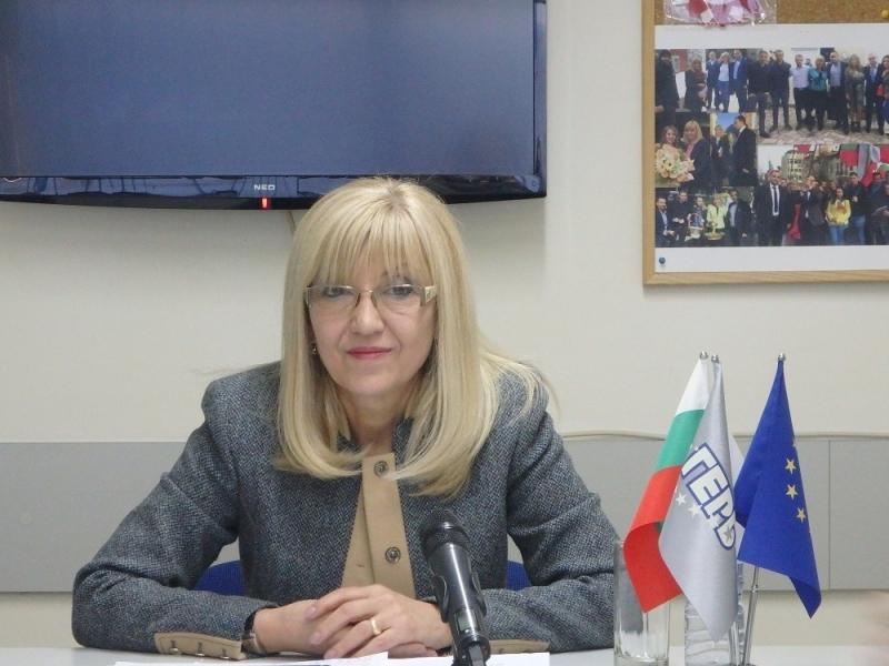 На 9 януари бяха оповестени промени в държавния план-прием в