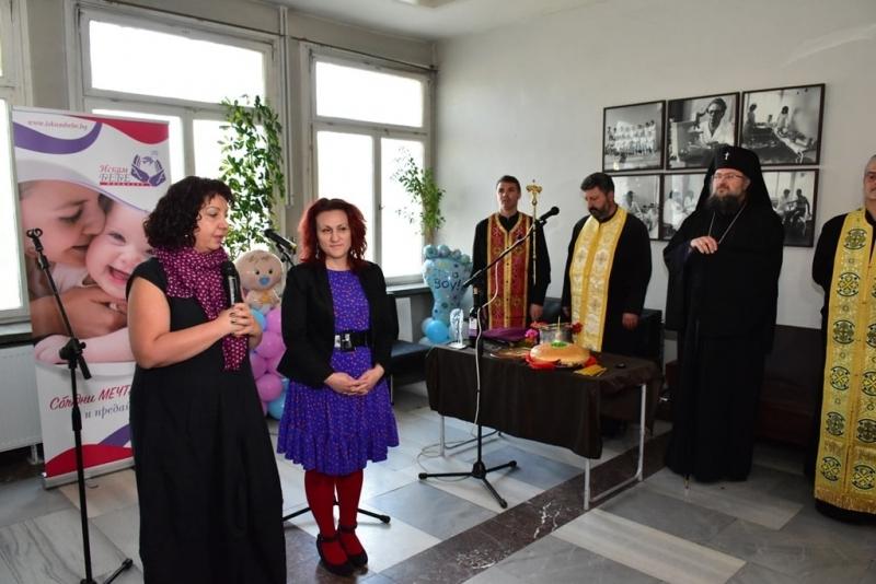 С водосвет и молитва за чадородие, отслужени от Врачански митрополит