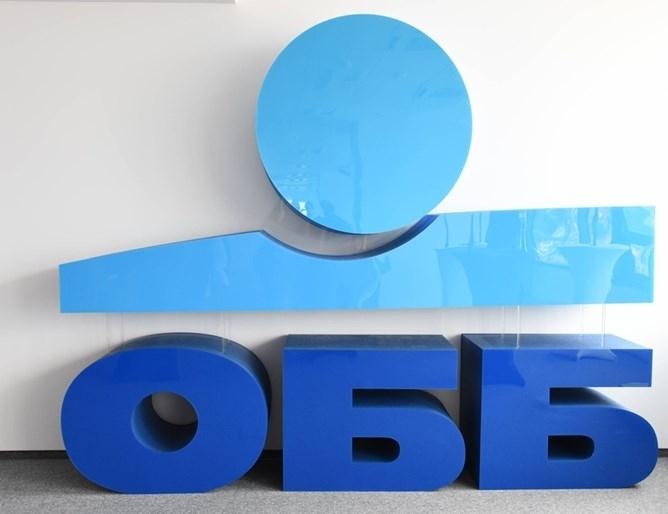 Акционерите на ОББ одобриха сливането със СИБАНК