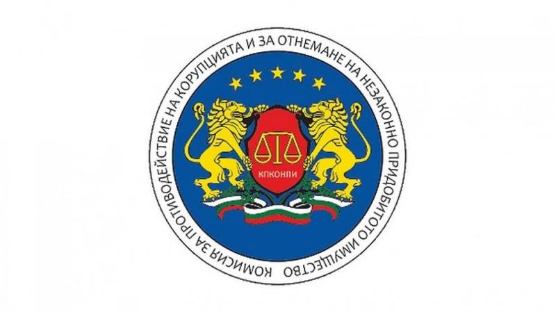 С влезли в сила съдебни решения антикорупционната комисия е отнела