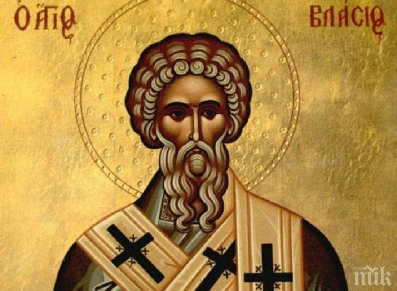 Православната църква почита Св. свещеномъченик Власий, епископ Севастийски. Той се
