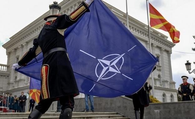 Северна Македония официално е членка на НАТО. Западната ни съседка