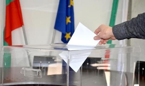 Президента Румен Радев насрочи дата за извънредните избори за кмет