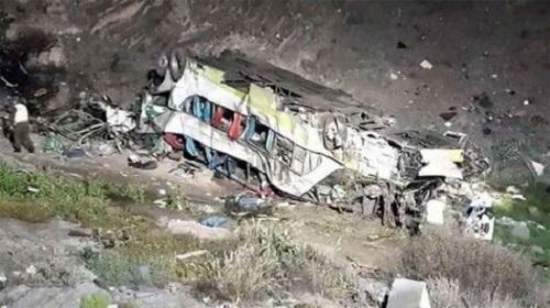 Двуетажен автобус се преобърна в Чили, има загинали