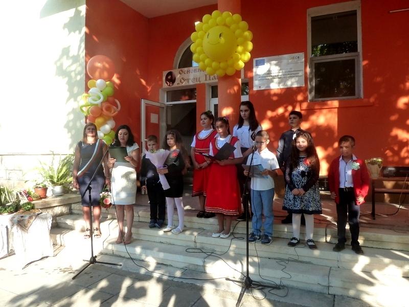 В община Борован бе открита тържествено новата учебна 2018/2019 г.