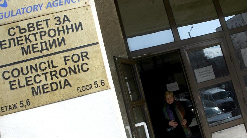 Съветът за електронни медии (СЕМ) очаква парламентът да инициира обществена