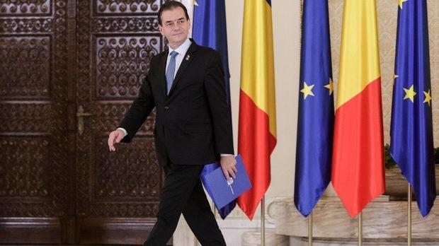 Депутатите в румънския парламент свалиха от власт центристкото правителство на