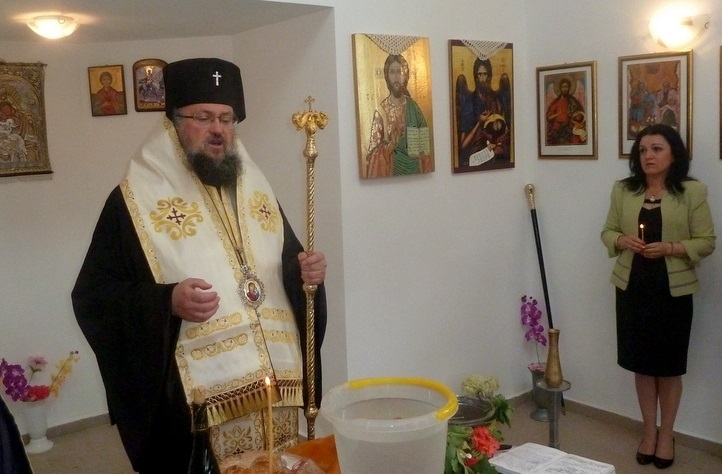 Молебен за здраве и благополучие на жителите на село Сираково