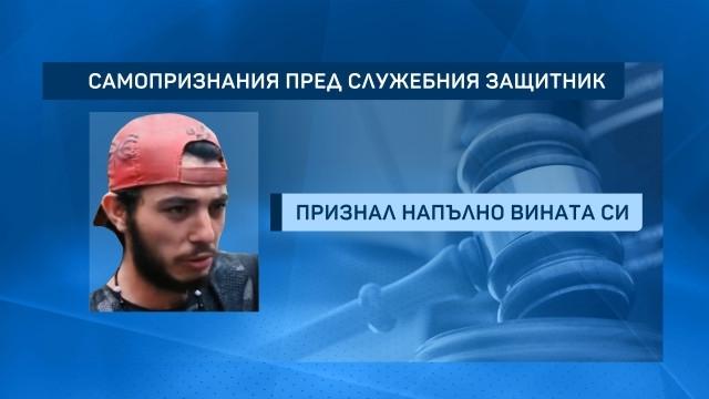 Заподозреният за убийството на 7-годишно дете в сливенското село Сотиря