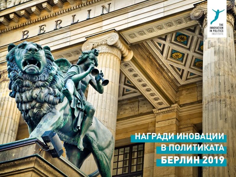 След приключването на местните избори в България, отново сме на