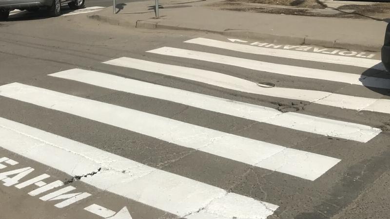 Инцидент на пешеходна пътека стана тази сутрин в Шумен. Автомобил