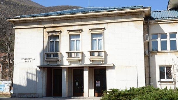 Граждански диалог на тема образование ще се проведе във Враца