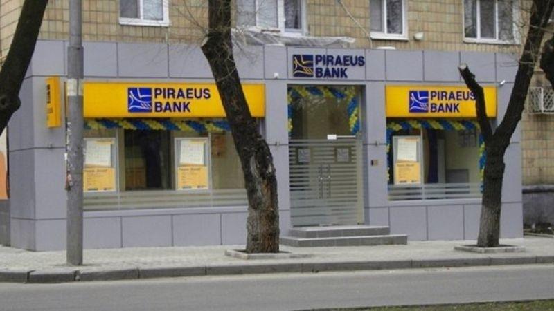 """Пощенска банка"" купува ""Банка Пиреос България"", дъщерна на Piraeus Bank"