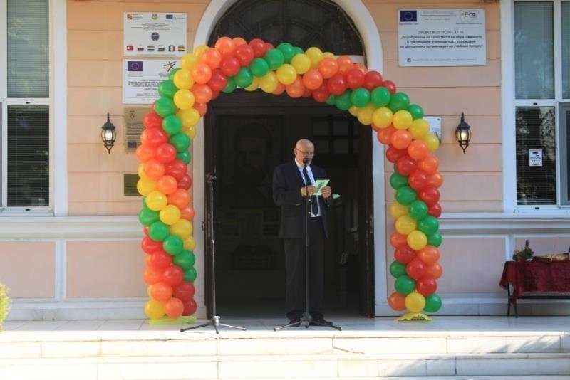 "На 16 септември 2019 г. Средно училище ""Христо Ботев"" –"