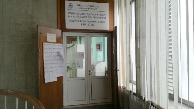"""Икономическа полиция нахлу в Община Видин, запечата """"Местни данъци и такси"""""""
