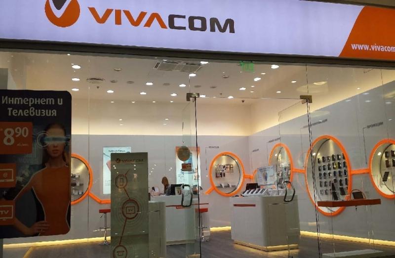 Vivacom с извънредно съобщение за срива на мрежата си