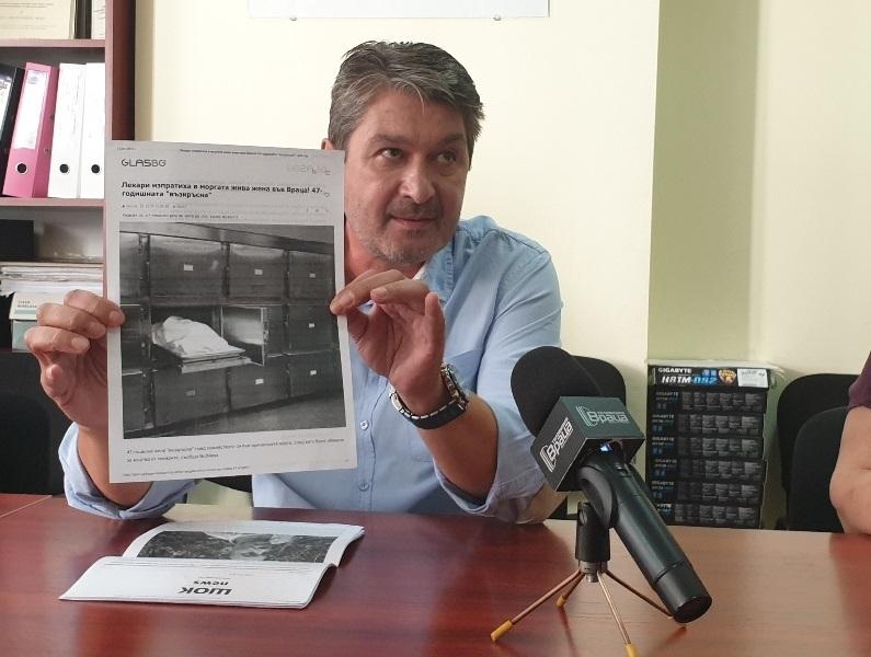 Шефът на болницата във Враца отрече обвиненията за оставен жив пациент в моргата
