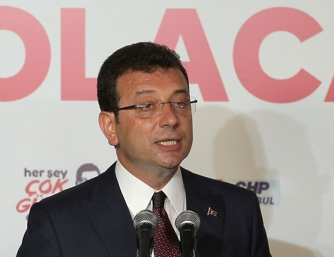 Турските власти са предприели разследване срещу кмета на Истанбул Екрем