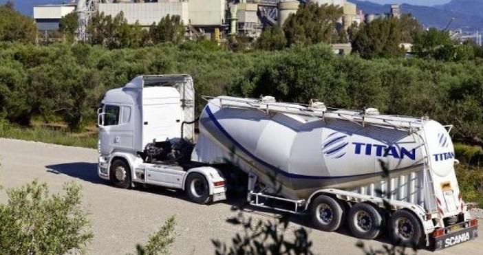 """Циментовият гигант """"Титан"""" обяви, чепремества своето седалище в Кипър, съобщават"""
