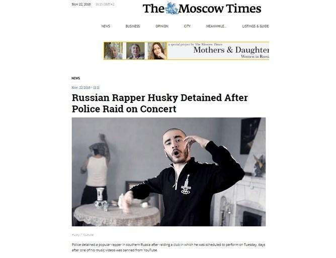 Руският рапър Хъски, чиито текстове понякога са критични към властта