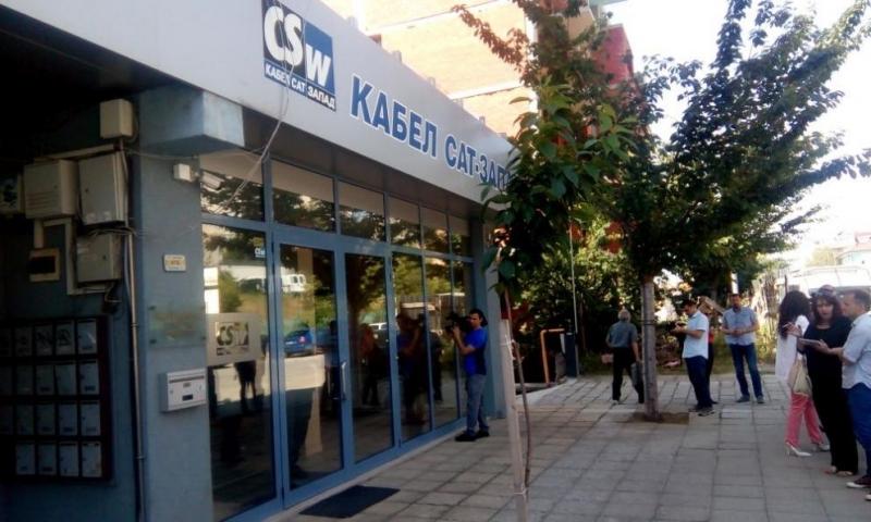 """Офисите на """"Кабел САТ–Запад"""" в Благоевград се проверяват от ГДБОП"""