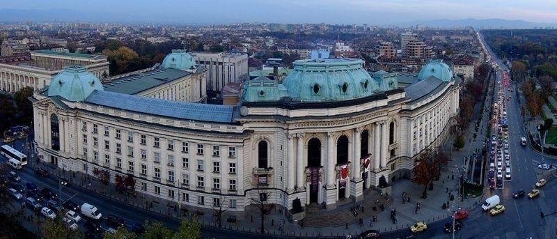 Софийският университет реши да открие филиал в Бургас. Проектът бе